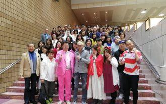 北海道スピリチュアルフェスティバル