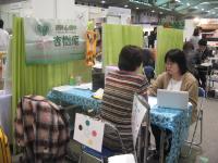 癒しフェア2012inOSAKA
