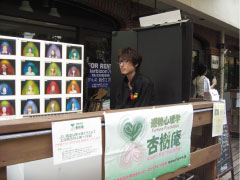2011オーラ写真撮影会