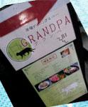 原宿グランパ/Grandpa