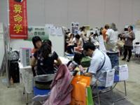 癒しフェア2012inTOKYO