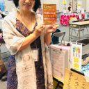 癒しフェア2020大阪に感謝