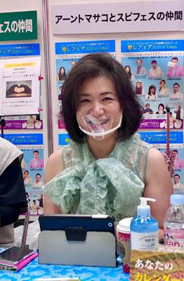 癒しフェア2020東京に感謝