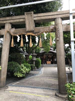 大阪サムハラ神社